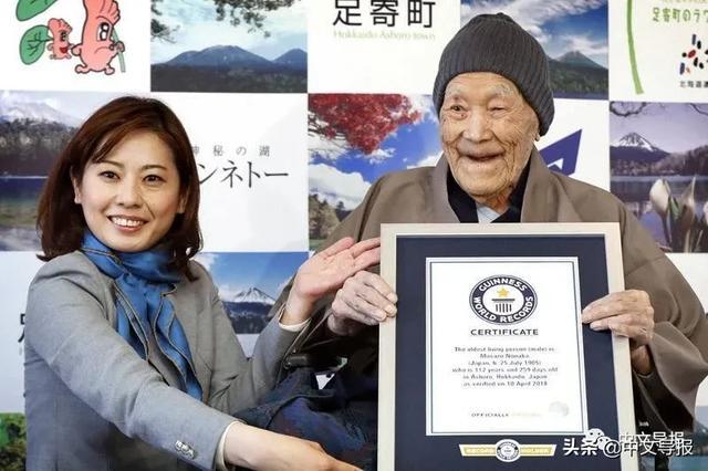 日本人均预期寿命连续8年增加再创新高