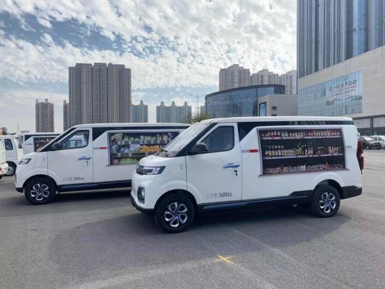 鄱阳湖国际观鸟周 游乐服务尽在北汽昌河物流专车