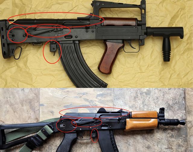 外形很九五,内心很AK,吃鸡里的神枪OTS-14  第5张