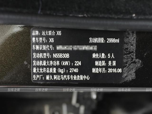 宝马X6 3.0T 刷ECU动力升级+9色氛围灯 撩妹神器!