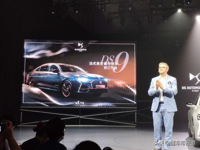 新车 | 法式豪华轿车DS 9首发并开启预订,个性十足,车长超4.9米