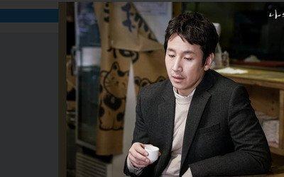 豆瓣高分韩剧《我的大叔》:明明很丧的剧,凭什么让我们动容