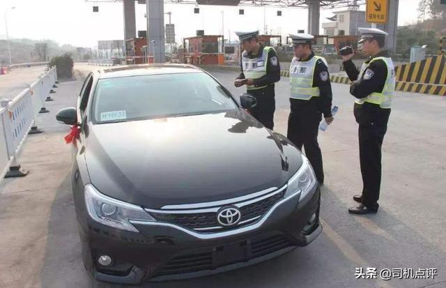 忘带驾照,可以通过12123驾照信息免交警处罚吗