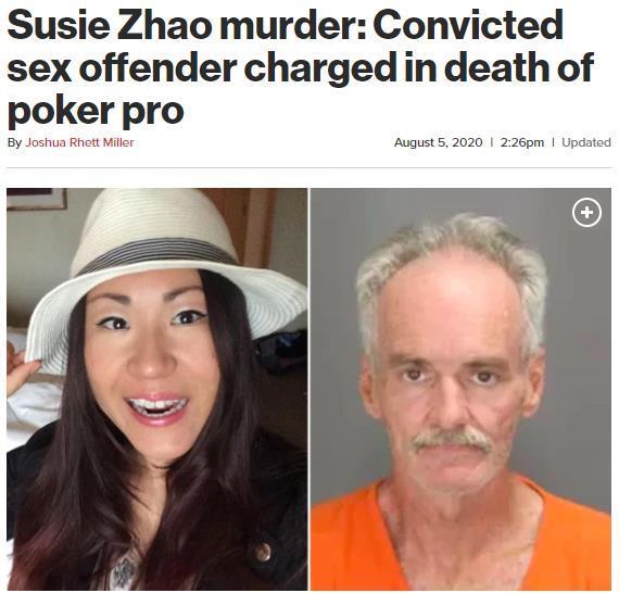 """华裔美女""""赌神""""惨遭杀害焚尸案告破,犯罪嫌疑人有性侵犯罪史"""