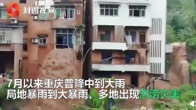 画面曝光!重庆暴雨洪水穿过三层居民楼夺窗而出,如瀑布倾泻而下