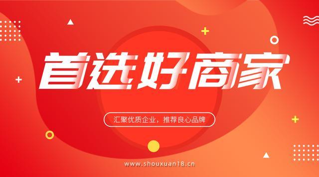"""""""高效设备,办公无忧""""惠州办公设备公司优秀企业推荐(图2)"""