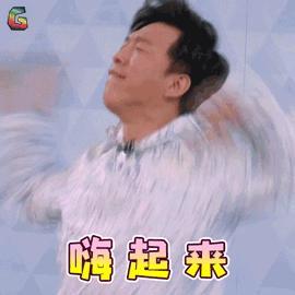 西安龍首印象城王者榮耀-花花IN核玩家賽開賽啦