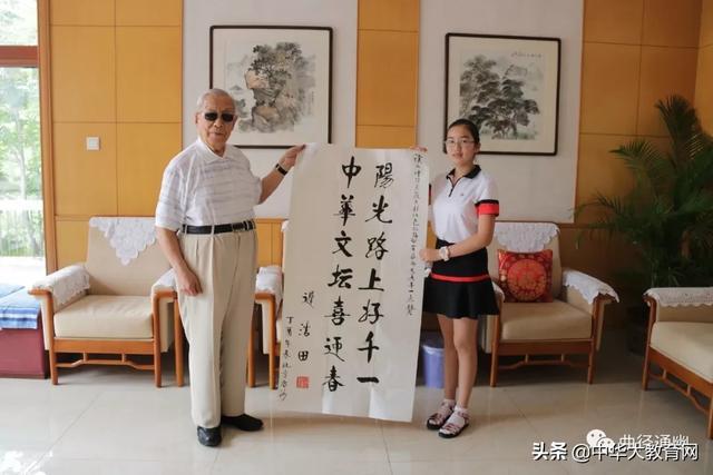 北京八中初二女生出版3部文学作品