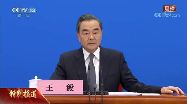 王毅的第七次两会外长会,有五个新变化