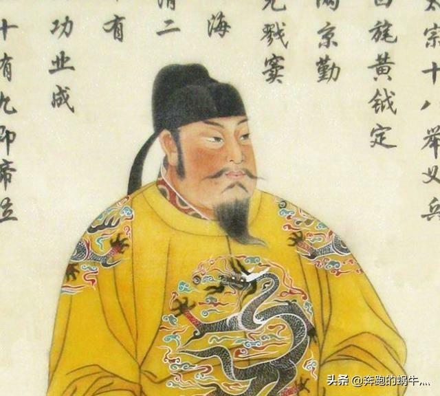 唐朝时期官员因为干儿子太多而被处死?