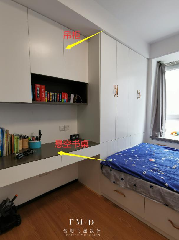 8㎡卧室打一组榻榻米,中间书桌上面衣柜转角装书架,抵别人3间房