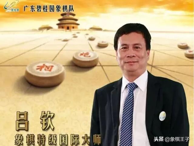 你认为王天一的职业生涯成就有没有达到吕钦或赵国荣的高度?