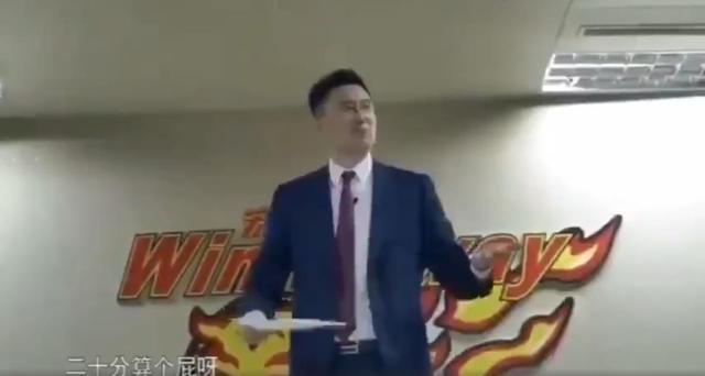 """22分算个X呀!郭艾伦""""打脸""""杜峰,辽宁逆转广东,场外神秘力量竟是马布里?"""