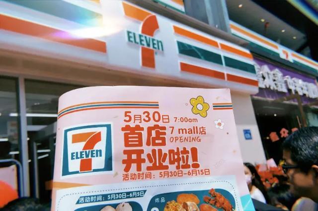 盒马在北京推出无人超市;淘