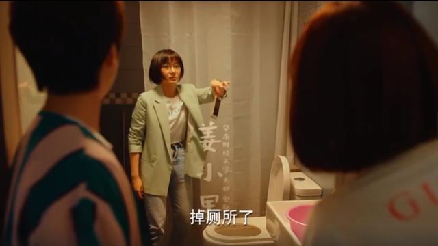 《二十不惑》第一集:高冷女神关晓彤突回宿舍,姜小果艰难换手机