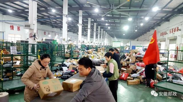 淮北市分公司常态化开展党员帮扶活动