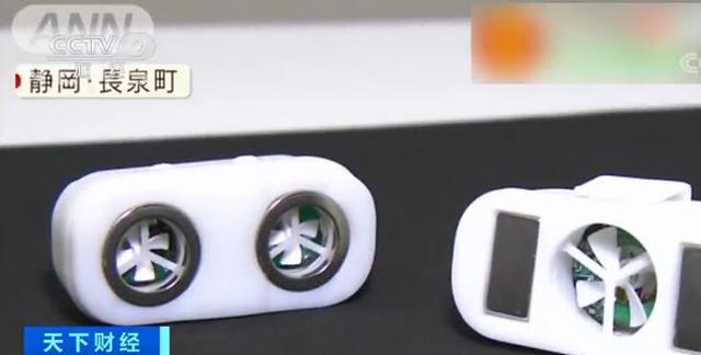 脑洞大开!日本研发口罩上的微型电扇