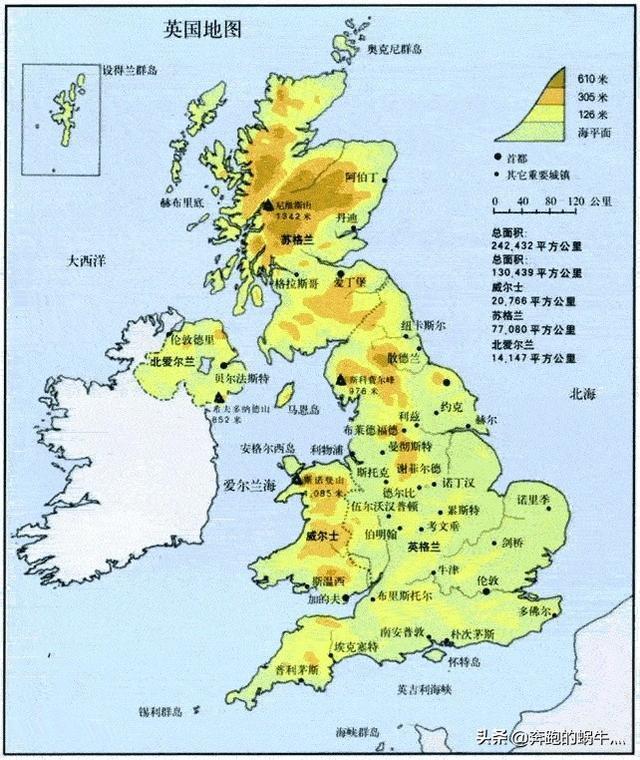 曾被英国殖民过的那些国家脱离英国后变的如何?