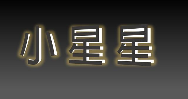 PPT에서 3D 사실적인 효과 단어를 만드는 방법