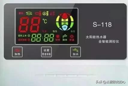 太阳能热水器仪表水位只显示20和100是什么意思