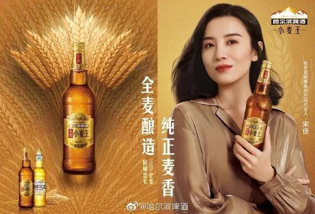 纯甄VS安慕希,哪个饮品代言更有人气?