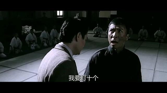 不是吧阿Sir,堂堂太极掌门也能被业余散打选手一拳KO?