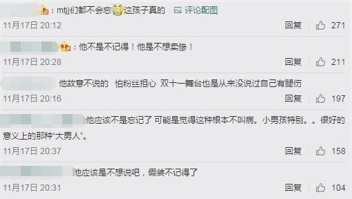 """王一博""""撒谎""""明显,被经纪人认真反驳!知道原因的粉丝更心疼了"""