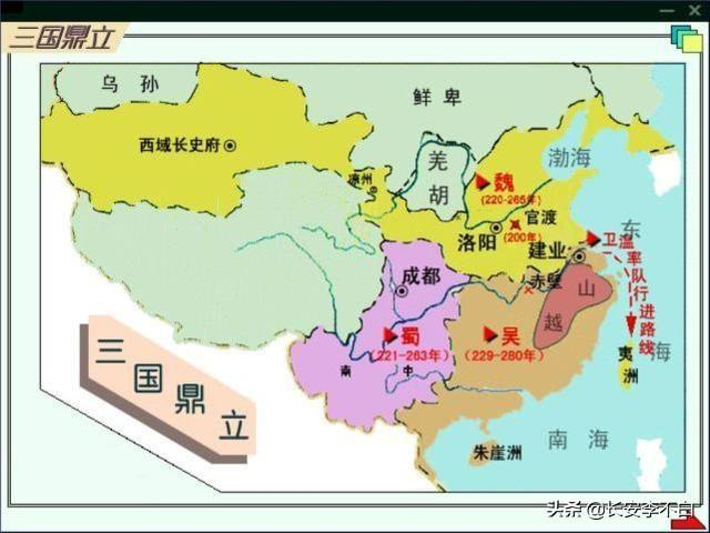 蜀国有几个皇帝