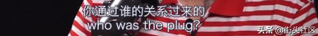 回应新说唱,朴宰范曾在美国嘻哈圈受歧视?