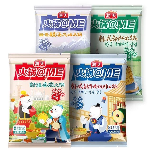 海天味业大战海底捞,15.9元一包火锅底料,颐海国际慌不慌?