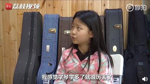 6岁女孩一人分饰8角演绎《加州旅馆》,她真是一年级小学生?
