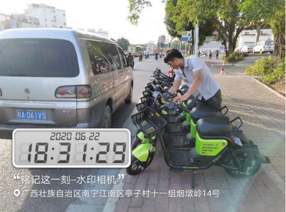 关于共享电动车项目,3分钟带你快速了解