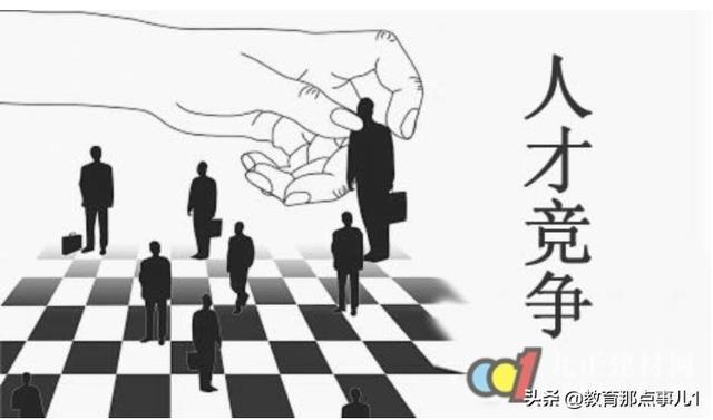 江苏高考状元遭清北遗弃,港大却给百万奖金。网友:人才流失了?