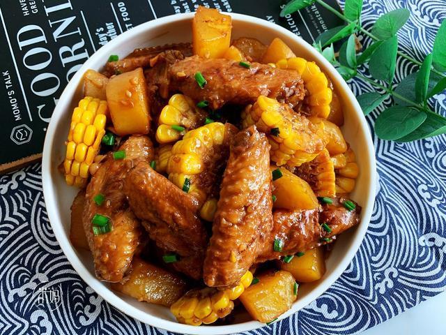 鸡翅简单又好吃的做法,不烤不炸,鲜香开胃,下酒又下饭