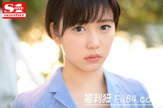 SSNI-702:短发妹子儿玉玲奈(児玉れな)变身榨汁姬!