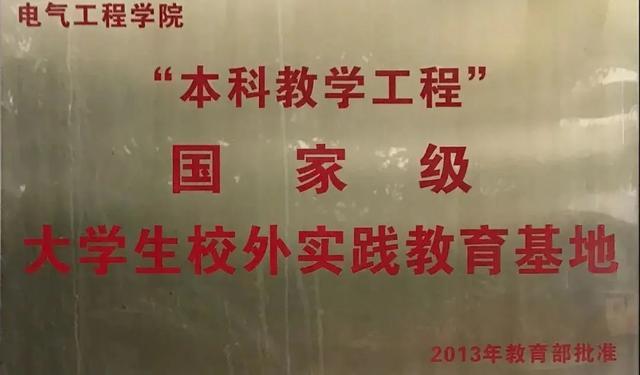 广东省有哪几所大学考研有电气工程自动化专业