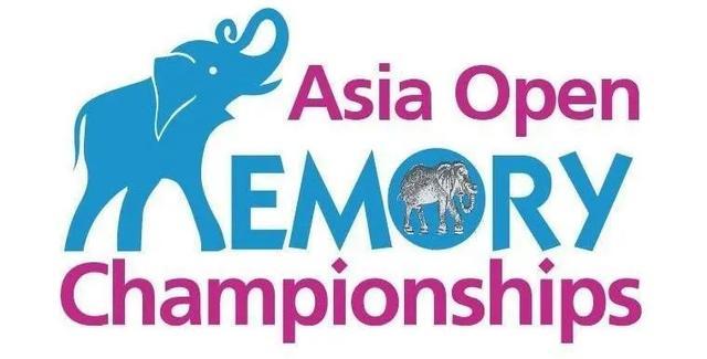 喜报!!!2020第一届亚洲记忆公开赛青岛赛区承办单位确定(图1)