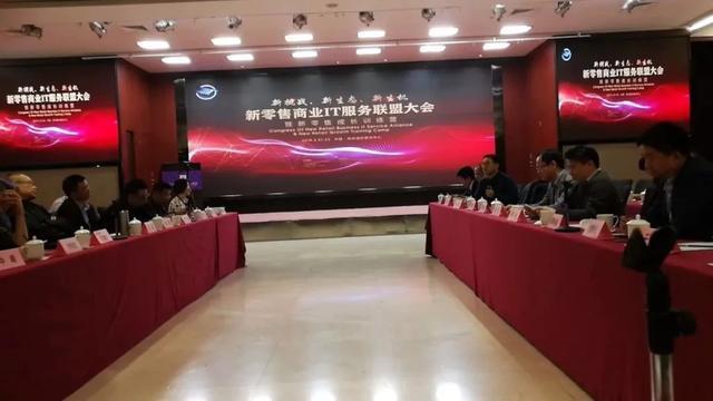 共聚湘江——全国商业IT服务联盟大会7月21日在长沙召开,你报名了吗?