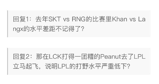 《【煜星娱乐公司】LPL季后赛对阵表出炉韩国网友:LPL季后赛的队伍都比LCK第一强吧》