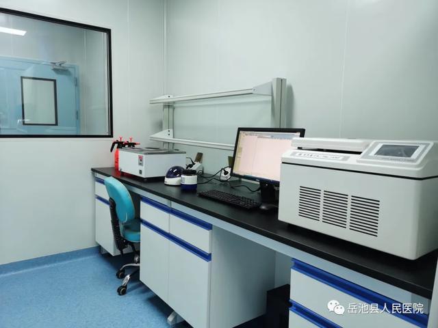 注意啦! 岳池县人民医院已正式具备核酸自主检测资质!