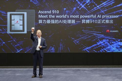 算力最强 华为发布最新AI处理器Ascend 910