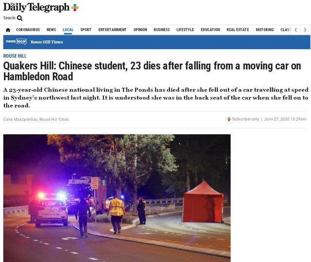 中国学生在澳大利亚不幸在澳大利亚丧生 从行驶车辆中跌落