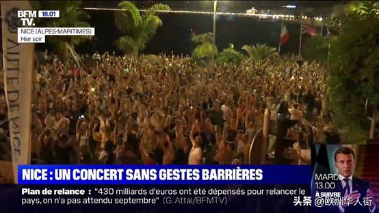 法国支援黎巴嫩爆炸事件!五千人以上活动可能获批