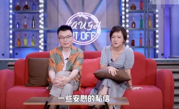 """李诞宣布思文退赛,离婚后同框,思文写下""""情书""""程璐看哭"""