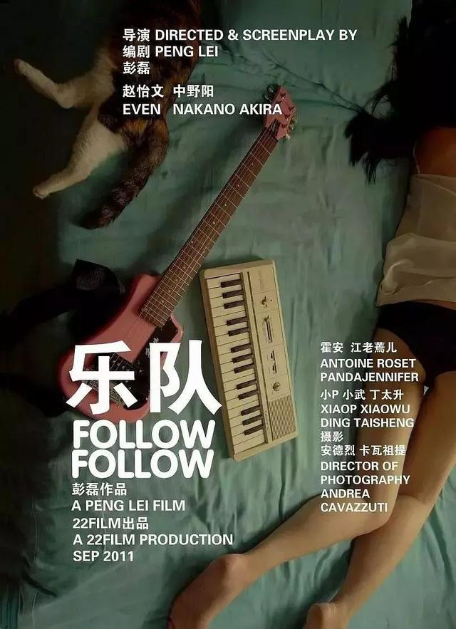 彭磊拍的这部电影,对摇滚圈的讽刺实在太狠了…