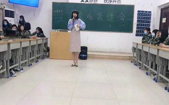 宿迁科技学校女子部