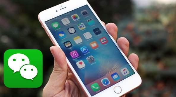 苹果、英特尔反对禁止微信!净网行动把美国公司也逼急了