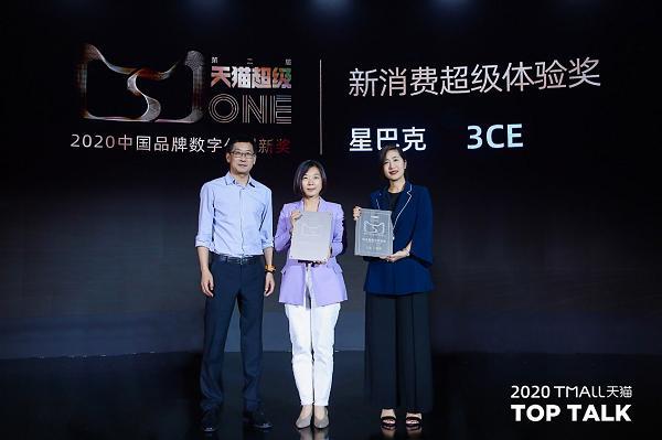 """020天猫超级ONE大奖揭晓,幕后评审团曝光"""""""