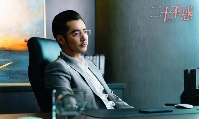 《二十不惑》身为实习的生姜小果与男上司秘恋?情路比职场路更苦