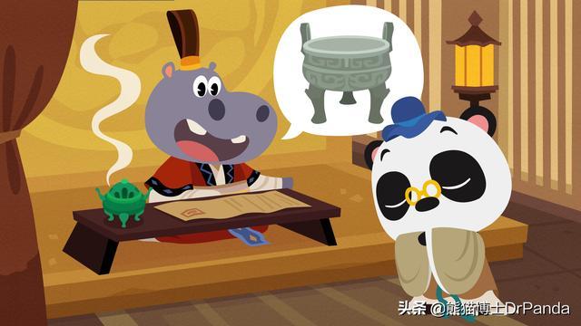 小熊宝宝猫博士研究生六字成语小课堂教学